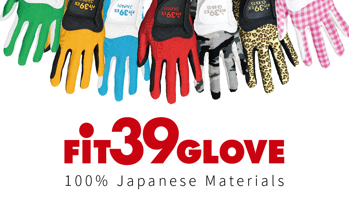 Fit39 Gloves Official Site